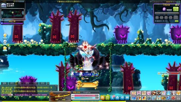 冒險島--國服達人玩家完成變態組隊5S任務