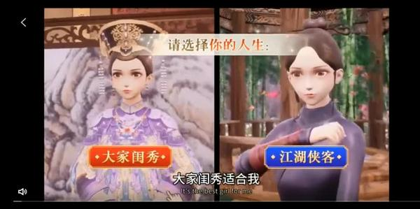 第一部可以玩的宫斗小说 熹妃传宣传视频