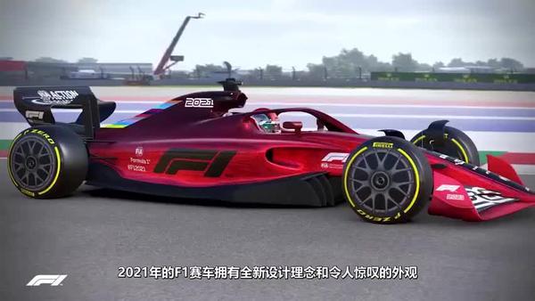 《F1 2016》最新预告公布 支持22人同场竞赛