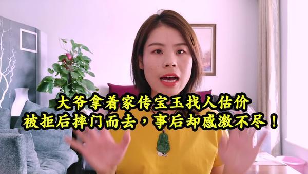 熹妃传讨论玩家前期怎样培养一只宝玉