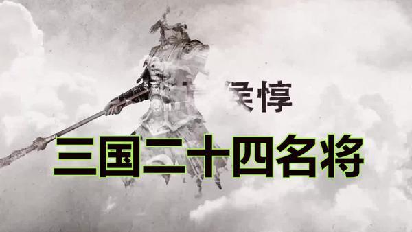 大话寻仙武将很重要 免费获取攻略