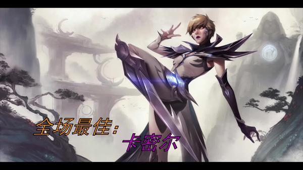 LOLS6劍姬新版天賦怎么加點 S6賽季劍姬天賦加點詳解