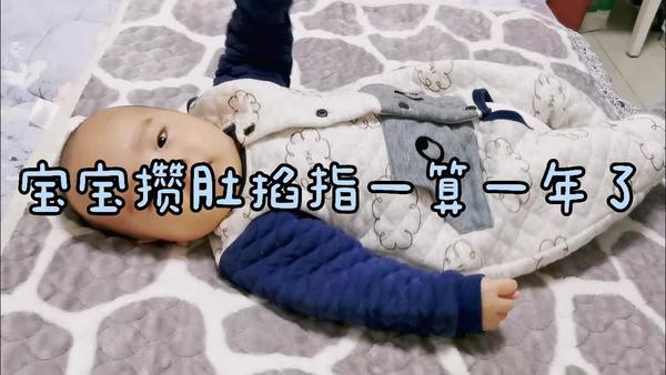 宝宝几个月攒肚子,攒肚子是什么时候