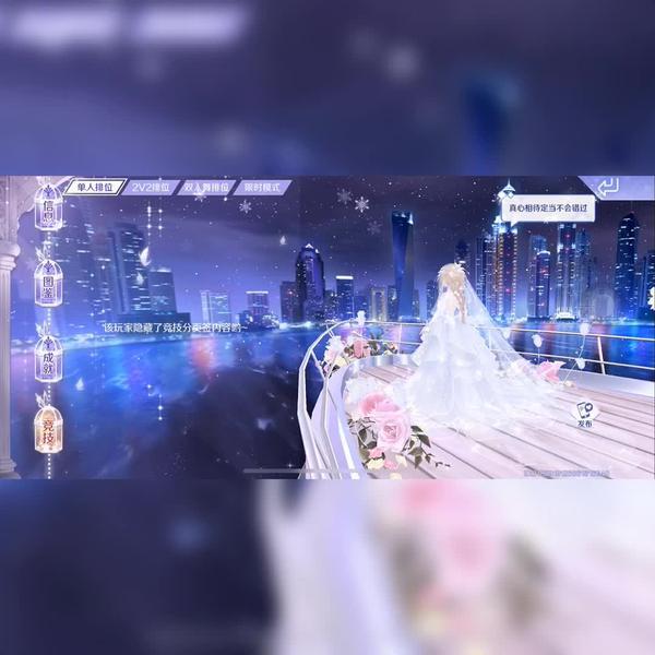 QQ炫舞旅行挑战豪华游轮S得分怎么搭配 豪华游轮S得分搭配一览