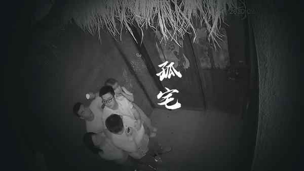 逃出25个惊悚的幽灵房间第2关攻略 史上最刺激烧脑的鬼屋密室逃脱攻略2