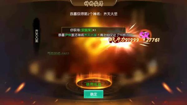 仙元天下——任务系统