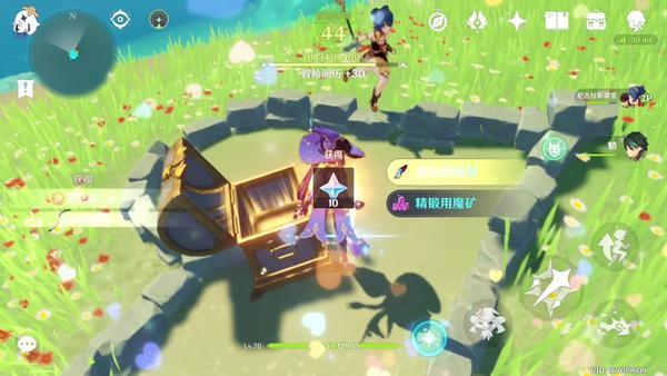 冒险岛2永恒洞穴黄金宝箱在哪 冒险岛2永恒洞穴黄金宝箱位置介绍
