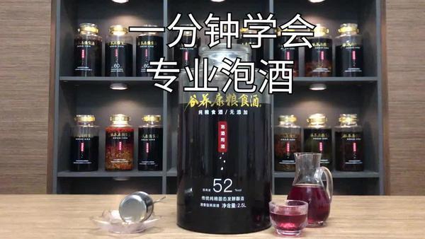 干桑葚泡酒怎样个泡法,干桑葚泡酒需要清洗吗