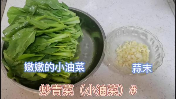 油菜孕妇可以吃吗,油菜孕妇能吃吗,孕妇能吃油菜吗