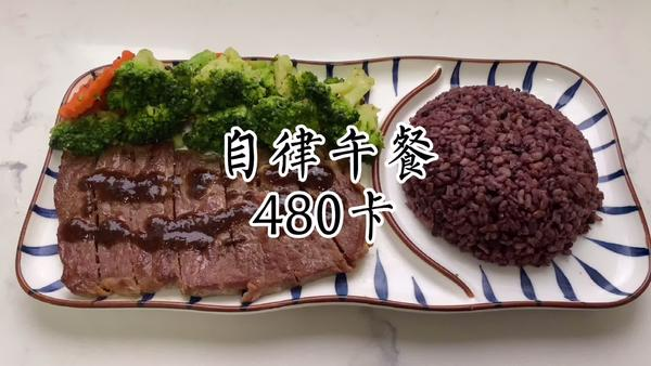 糙米可以放多久,糙米保存的具体方法