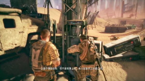 大战迪拜《特殊行动:一线生机》实际游戏影像公布