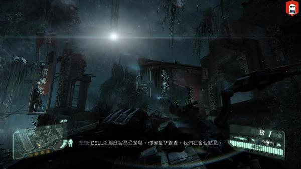 《孤岛危机3》超华丽演示视频 画面堪比CG效果
