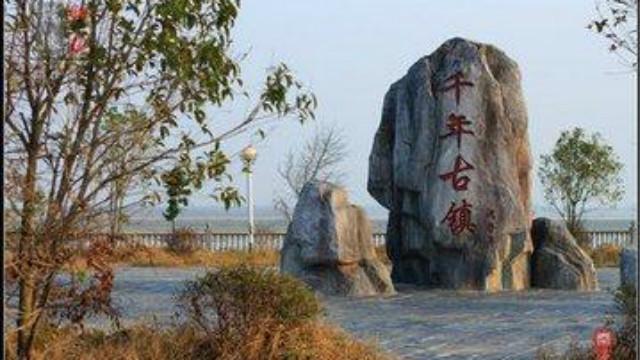 吴城遗址的整个面积达多少平方千米?