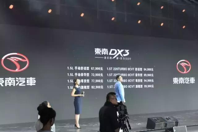 老版本东南DX7遥控启动发动机解决方案_东南DX7论坛_手机汽车之家