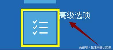笔记本开机黑屏如何解决_搜狗指南