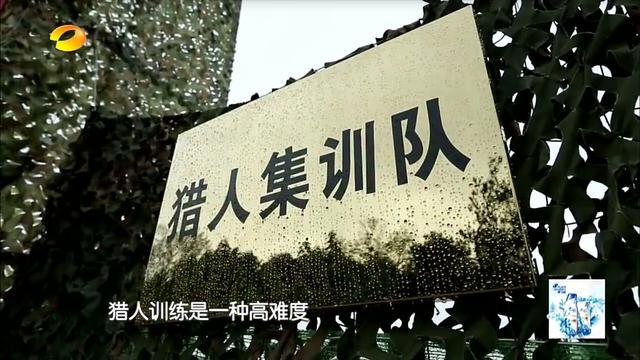 """从""""青涩菜鸟""""到""""冷面教官""""--铁血队长刘金沂的特种兵之路..."""