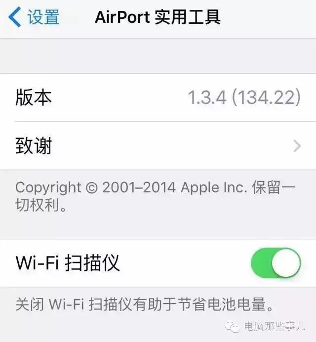 学会修改WiFi信道,让你的网速飞一般流畅!