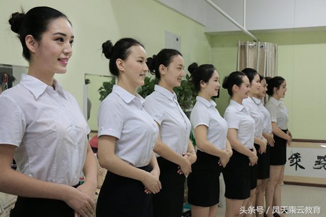 顾欣怡空姐