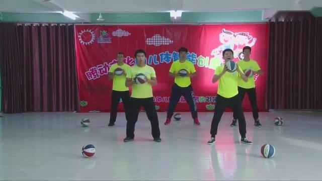 幼儿园蓝球操示范