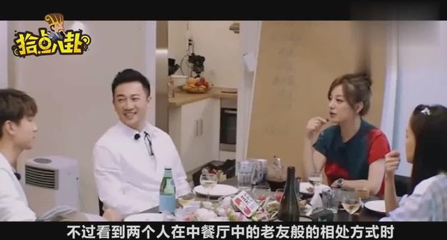 苏有朋终于公布结婚?竟是你想不到的她_手机搜狐网
