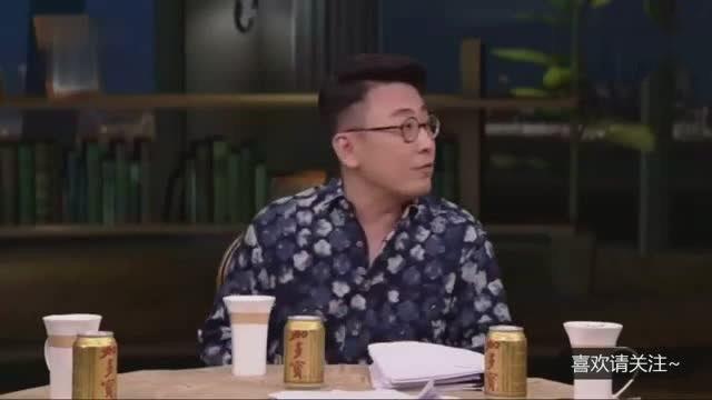 窦文涛:鲁豫家的车库比我家大!马未都:他采访的人多出事概率大
