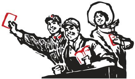 四进四出开关-四进四出开关批发、促销价格、产地货源 - 阿里巴巴