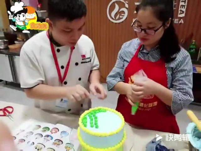 蛋糕培训_生日蛋糕培训班_蛋糕培训学校「免费试学」