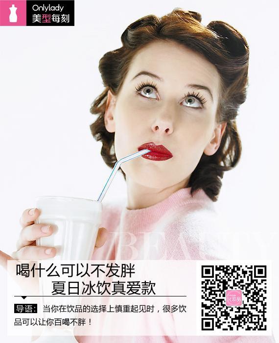 發燒能喝菊花枸杞茶嗎