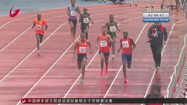 上海马拉松官网app