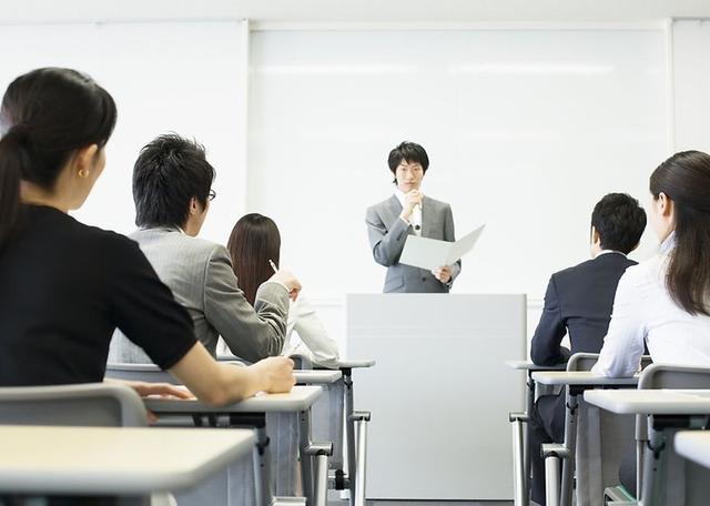 什么是远程教育?