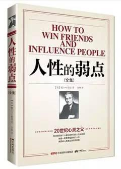 给你一个公司,你能赚钱吗?不会先看点书吧!