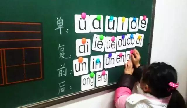 拼音书写笔顺