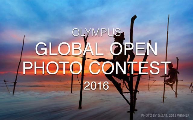 2016-17奥林巴斯全球开放摄影大赛揭晓 - 全球摄影网