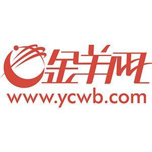 初二女生厕所里遭同学群殴 打架双方已达成谅解-中国新闻网