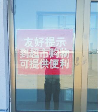 荣乌高速部分服务区上厕所套路多旅客称不方便
