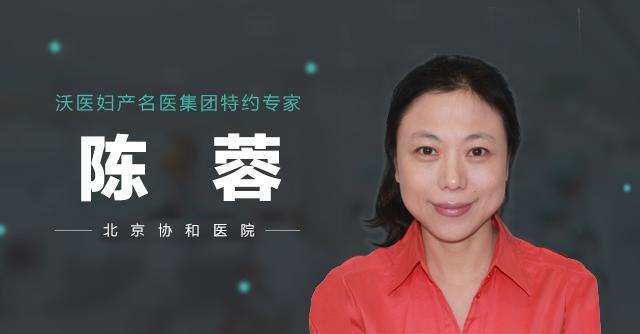 """名医科普 陈蓉:留住""""更年期""""妈妈的微笑"""
