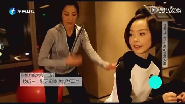 鲁豫采访54岁杨紫琼 把杨紫琼当健身教练使唤 调戏男教练