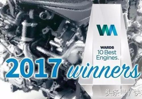这是世界最好的10款发动机了,你看这排名对不对!