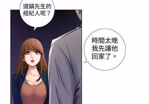 韩国小清新纯爱漫画——《学瑜伽那些事》有声漫画