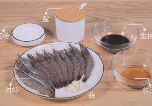齐鲁名菜:红烧大虾,美味无敌