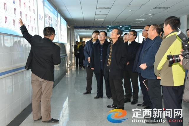定西临洮医院