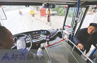 成都651路公交車路線查詢
