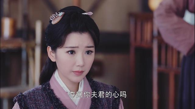 锦绣未央:李常茹告诉李长乐真相,李长乐充满嫉妒... _网易视频