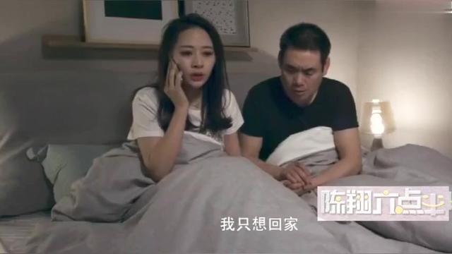 陈翔六点半:男子帮老婆生孩子转移痛楚,但是好像孩子不是他的