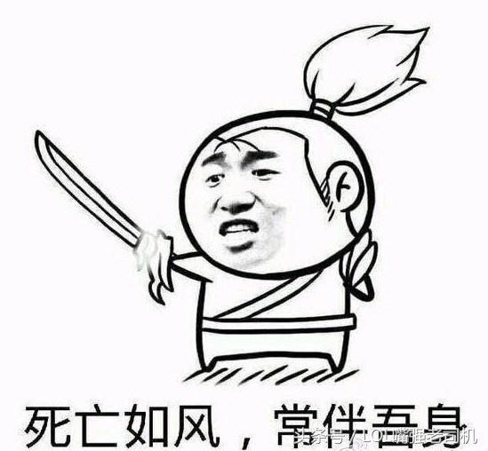 英雄联盟表情包,赶紧存下来!_手机搜狐网