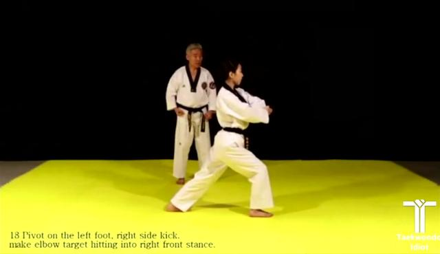 跆拳道品势太极六章详细教程