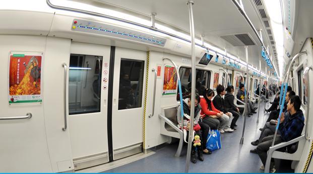 10号线地铁线路图