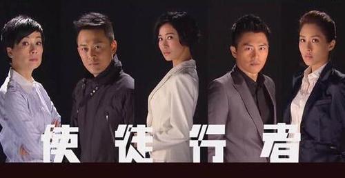 使徒行者粤语国语电视剧林峰全集剧情介绍1-31大结局