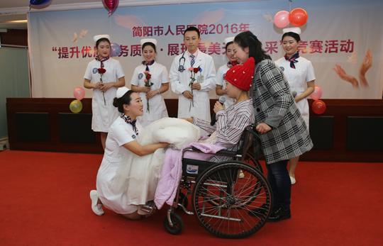 四川省简阳市人民医院_天成医疗网