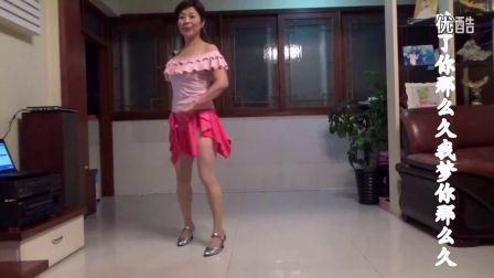 黑姑娘个人雪梅广场舞